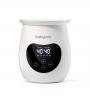 Digital Bottle/Food Warmer & Steriliser